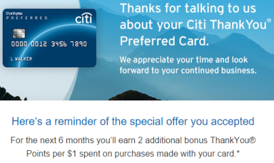 Citi Retention Strategy Guide