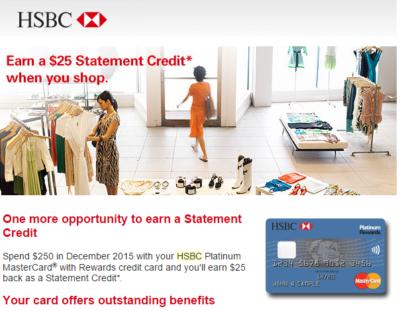 hsbc spending offer 2015