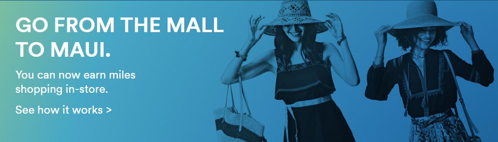 Alaska's Shopping Portal Now Has In-Store Earning