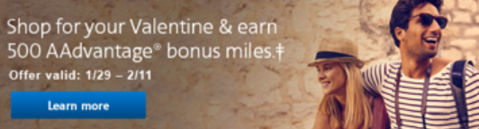 AAdvantage Shopping Bonus