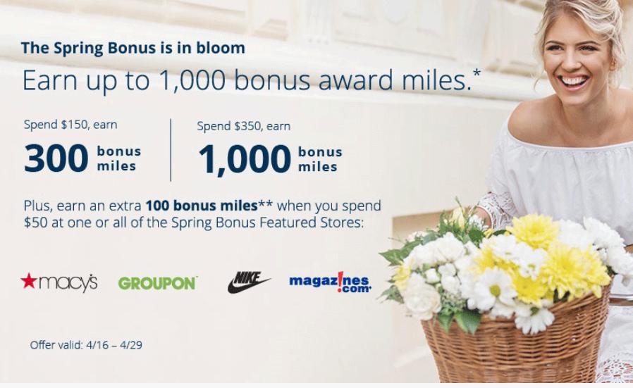 United MileagePlusSpring Bonus