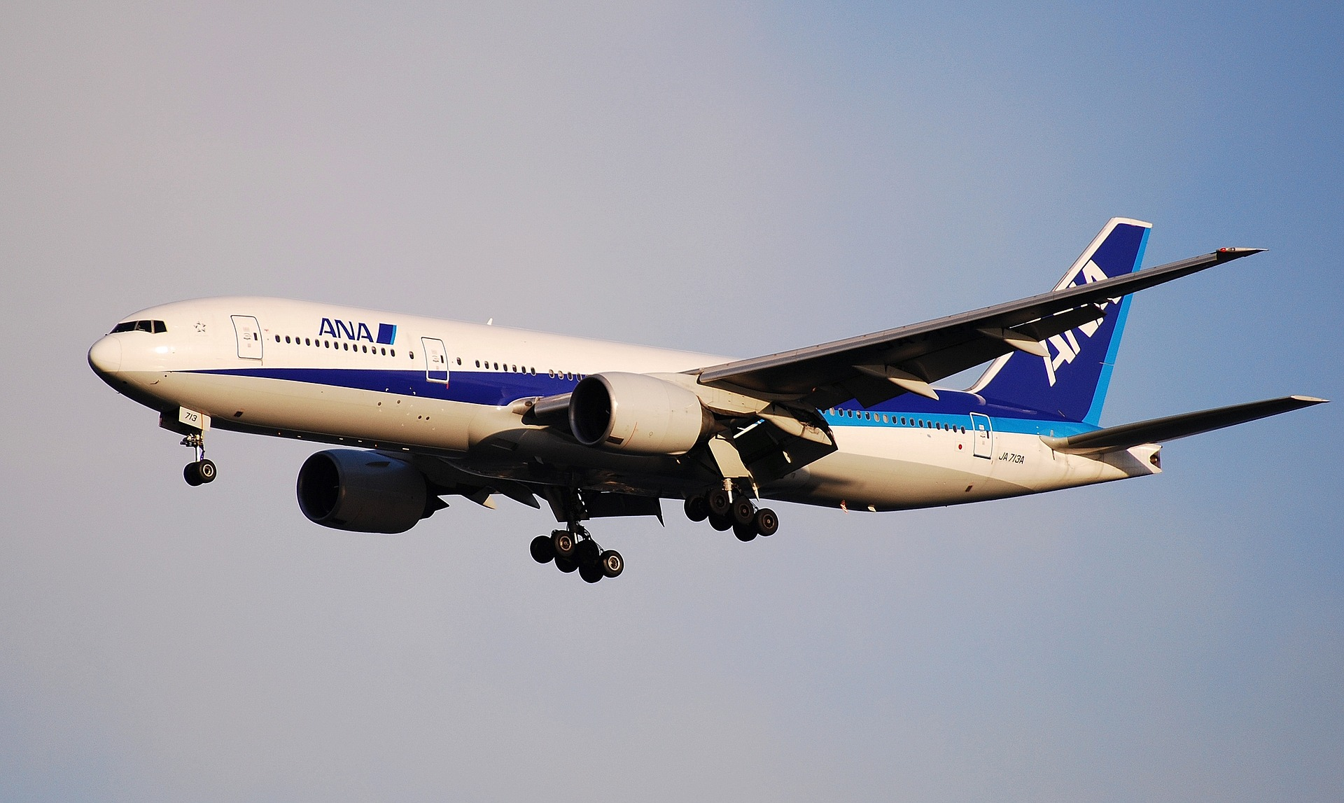 Booking ANA Around the World Award Tickets