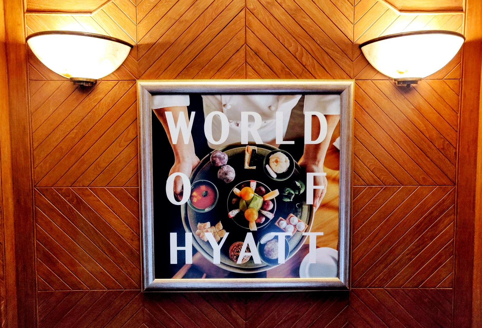 World of Hyatt Credit Card Review